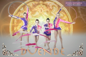 duende-poster-web