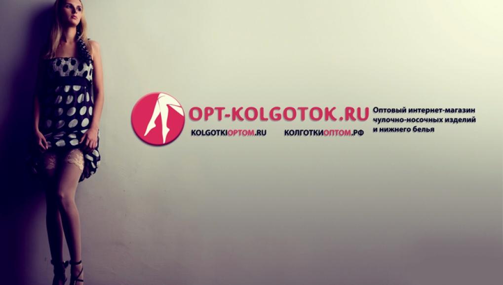 промо для OPT-KOLGOTOK