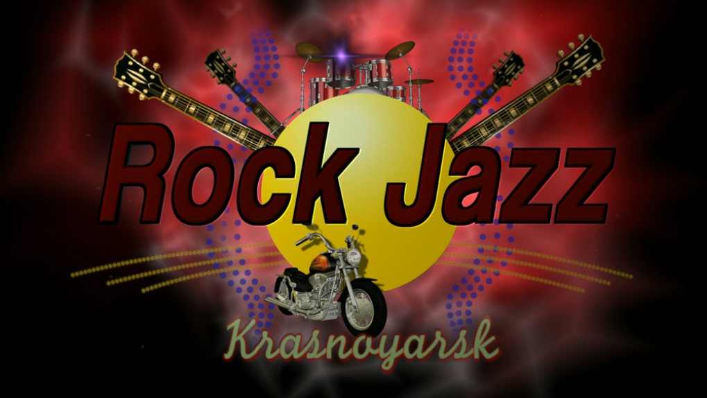 ROCK ● JAZZ CAFE