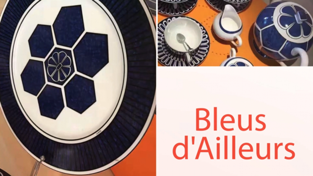 Сервиз Bleus d'Ailleurs