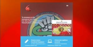 сайт ИнформДобро